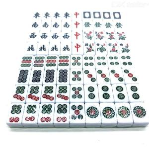 Portable Mahjong Game Set for Entertainment Travel Stress Relif Joyful Sets