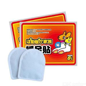 10PCS Toes Warmers Long Lasting Foot Warmers - Up To 8 Hours Of Heat