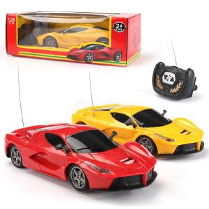 Kids Lamborghini Toy Car Remote Control Model Car