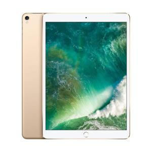 Refurbished IPad Pro 10.5 Inch Apple Tablet PC With 64GB / 256GB / 512GB ROM - US Plug