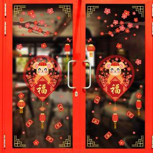 AMJ908 Chinese New Year Window Clings Decals Waterproof Decorative Year Of Rat Sticker For 2020