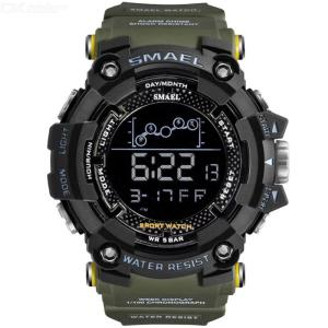 SMAEL 1802 Mens Military Watch Water Resistant Outdoor Sports Wristwatch