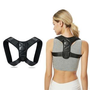 Posture Corrector For Women And Men, Adjustable Upper Back Brace For Shoulder And Back Support