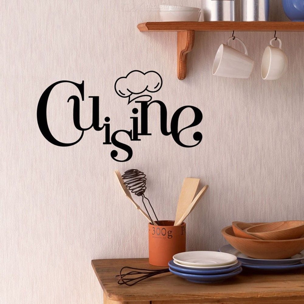 Cuisine Letter Oil Proof Self Adhesive Wall Sticker, PVC Waterproof Removable Wall Decal For Kitchen Home Decoration