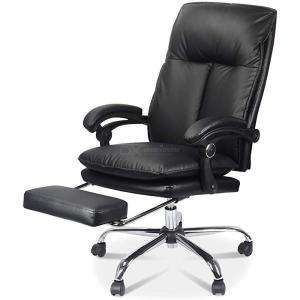 Ergonomic Office Chair, High Back Executive Chair Adjustable Angle Reclining Computer Chair With Sturdy Retractable Footrest