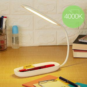 LED Desk Lamp Eye-Caring Table Lamp USB Rechargeable Dimmable Office Lamp With 4-Level Brightness Pencil Case/Phone Holder Base