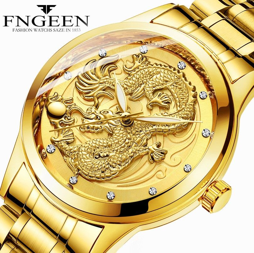 FNGEEN Watch Mens Luxury Gold Dragon Watches Luminous 3ATM Waterproof Quartz Wrist Watch With Stainless Steel Band