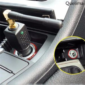 Quelima Car GPS Shield Cigarette Lighter GPS Jammer