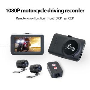 1080P HD Motorcycle Driving Recorder Dual Lens Dash Cam Vehicle Camera Night Vision DVR