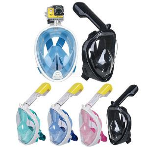 Adult Silicone Underwater Diving Mask Set, Anti-Fog Scuba Snorkel Swimming Goggles Glasses For Gopro Camera