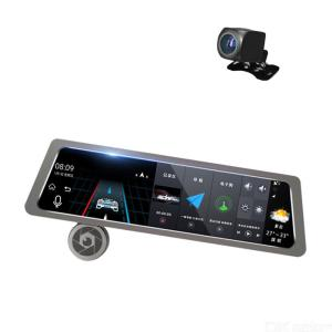 D10 Car Camera Front Rear 1080P HD Car DVR With 10 Inch Display 170-Degree Wide Angles GPS 4G ADAS Driving Assistant