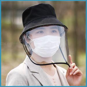 Adult Anti-droplet Bucket Hat With Detachable Face Shield, Sunhat Baseball Cap For Face Protection