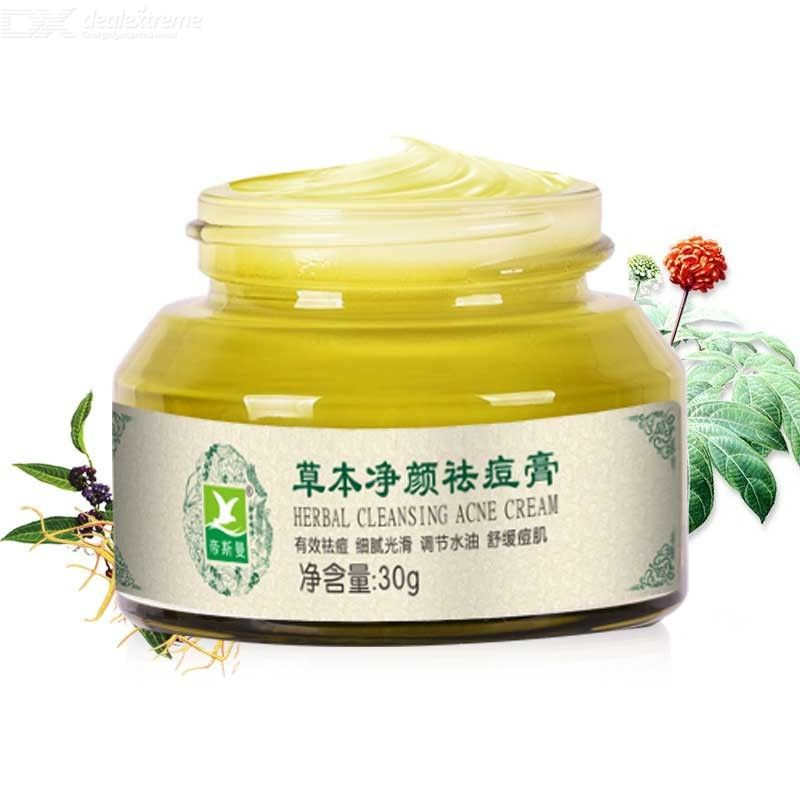 Traditional Chinese Medicine Acne Mark Removal Cream Face Skin Repair Treatment