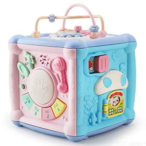 Multifunction Game Box Toy With Telephone Drum Music Light For Kids Baby