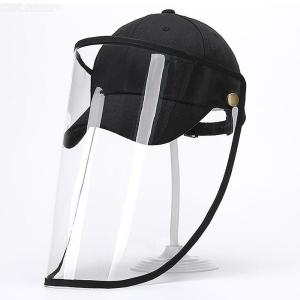 Adult Anti-droplet Bucket Hat With Detachable Face Shield, Unisex Sunhat Baseball Cap For Face Protection