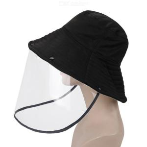Women Anti-droplet Wide Brim Hat With Detachable Face Shield  Sunhat For Face Protection