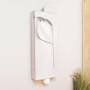 Xiaomi Mijia Smart Clothes Disinfection Dryer Portable 87L Heated Sterilizing Device For Shawl, Shirts, Dress More.