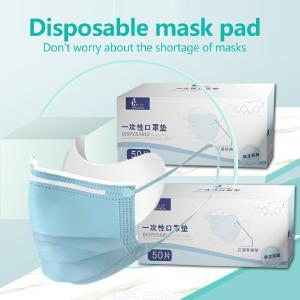 Face Mask Filters 3 Ply Waterproof Dustproof Respirator Mask Insert Pads For N95 Disposable Mask - 50PCS