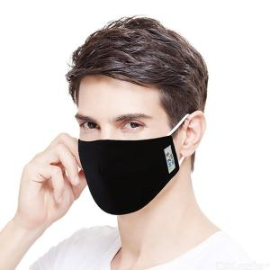 PM2.5 Anti Haze Fog Dust Cotton Face Mask Respirator With 4PCS Replaceable Filter Papers For Men Women