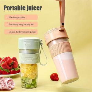 300ML Portable Blender Mini Electric Personal Juicer Cup