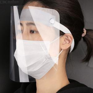 Transparent Full-face Protective Mask Splash-Resistant Safety Supplies Anti-droplet Facemask
