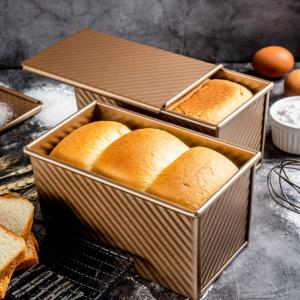 Loaf Pan with Cover Bread Baking Mold Aluminized Steel Non-Stick Bread Toast Mold with Lid