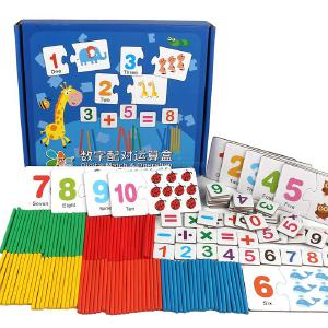Digits ​Matching Computing Toys Childrens Mathematical Enlightenment Educational Toy