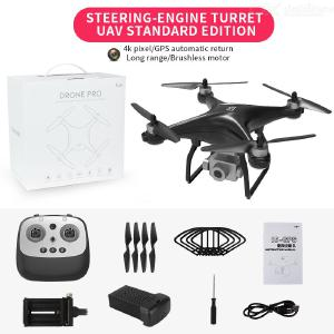 3-axis Gimbal Gps RC Quadcopter With 4K HD Camera Brushless Motor Accurate Flight Fpv Drone LSRC-L5