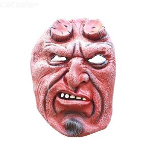 Creepy Scary Halloween Face Mask Horror Role-Playing Props Head Mask