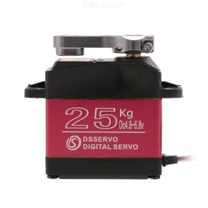 DSSERVO DS3225 25KG Metal Gear High Torque Waterproof Digital Servo for RC Traxxas HSP Car Boat Helicopter Robot Airplane
