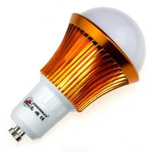 3600LM GU10 LED Bulb 5730 7W Warm light Bedroom light