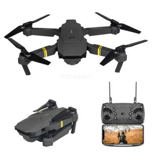 E58 Foldable Drone 4-axis RC  Aircraft 4K WiFi HD Aerial Photography Drone 100m Image Transmission Single-battery Version
