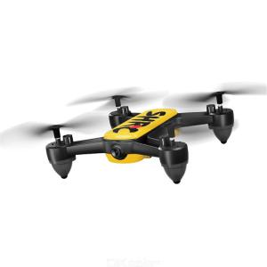 HR H7 Foldable Drone 4K HD Camera Real-time Image Transmission GPS Dual Intelligent Precise Positioning Single Electric Version