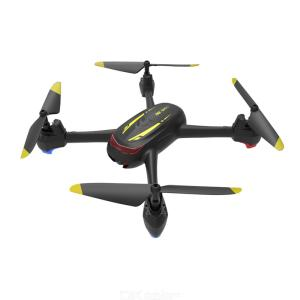 HR SH2 Foldable Drone Portable 1080P HD Camera GPS Function WiFi Function Anti-collision With LED Light Miulti-electric Version