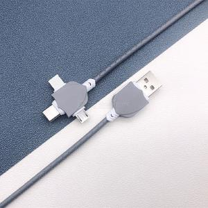 Pure Copper Embossing 3-in-1 Data Line Android / Lightning / Type-C  120cm