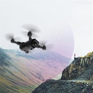 HR ICMERA 3 Foldable Drone 4-axis Portable 4K HD Camera 5G Image Transmission Anti-fall With LED Light Single Electric Version