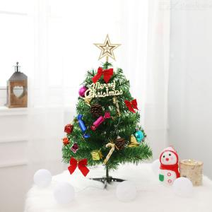 50cm Table Top Christmas Tree Mini Decoration Tree Set Mini Christmas Pine Tree With LED String Lights With Ornaments