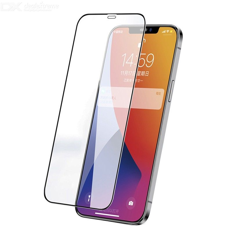 CHUMDIY Full Tempered Glass Screen Protector Protective Front Film for iPhone 12 Pro Max 6.7 inch
