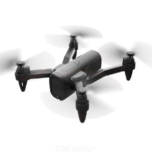 HR H6 Foldable Drone Portable Portable GPS 4K HD Camera Optical Flow Positioning Mode (Multi-electric Version)
