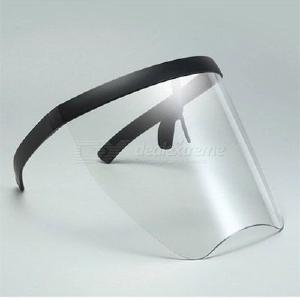 Outdoor Protective Glasses Kitchen Anti-splash Mask Face Shield  Head Mounted Transparent Glasses Anti-fog Face Shield