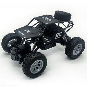 RC Car 1/18 Toy Model Remote Control Double Drive Motor Shock Absorber Four-wheel Drive Rubber Tires