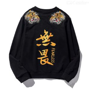 Autumn And Winter Double Tiger Head Domineering Embroidery Cotton Round Neck Blouse Mens Bronzing Text Plus Size Pullover Sweat