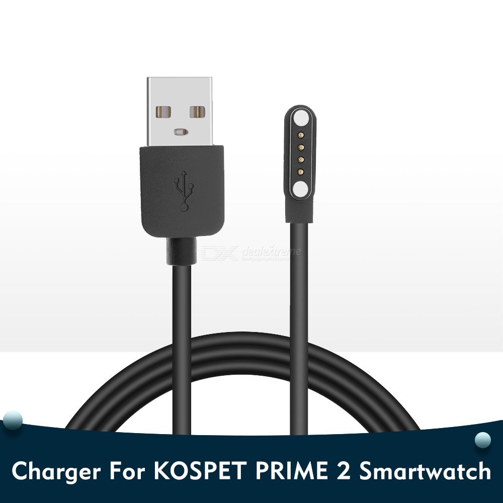 KOSPET PRIME 2 Smartwatch USB Charging Cable Built-in Chip Charger Accessories For KOSPET PRIME 2 Smartwatch
