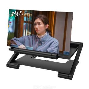 Lifting Folding Mobile Phone Screen Magnifier High High-definition Eye Protection Multi-function 8inch