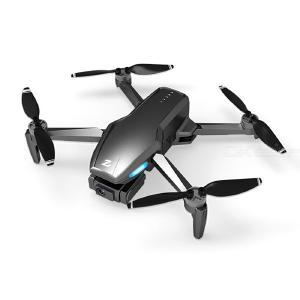 Foldable Drone Portable HD Camera 2.4G Remote Control GPS Positioning 5G Image Transmission