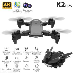 K2GPS Folding Quadcopter 4K Dual Camera Aerial Photography UAV Intelligent Positioning and Returning Remote Control Aircraft