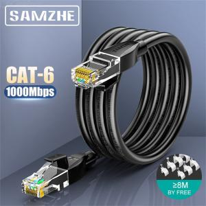 SAMZHE Network Ethernet Cable Twisted Pair 1m 1000Mbps PVC