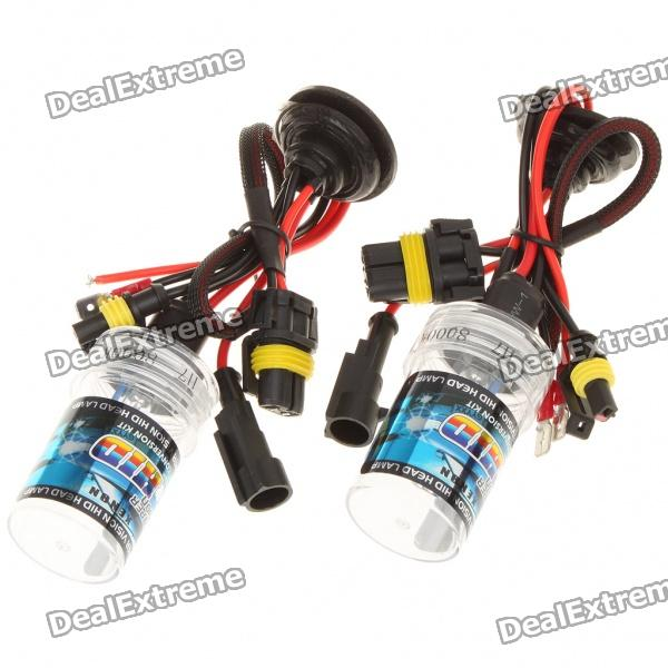 H7 36W 8000K 3300-Lumen Blue-White Light HID Headlamps (DC 12V/Pair)