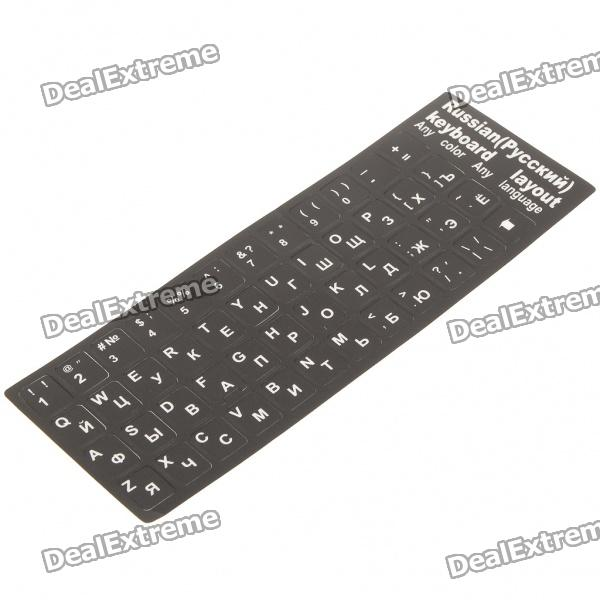Matte 47-Key Russian Keyboard Stickers (Random Color)USB Keyboards<br>Form  ColorWhiteCompatible BrandHP,SonyPacking List<br>