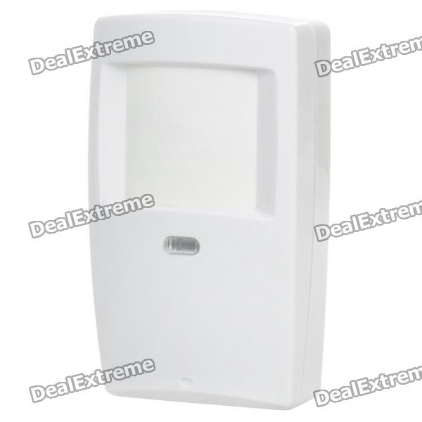 Home-Security-Outdoor-IR-Sensor-(DC-12V)